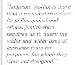 language-testing-is-more-than-a-technical-exercise